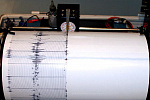 Weak earthquake registered near Armenian NPP