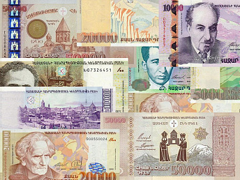 Armenia's state budget revenue total AMD 489.6 bln within Jan-July