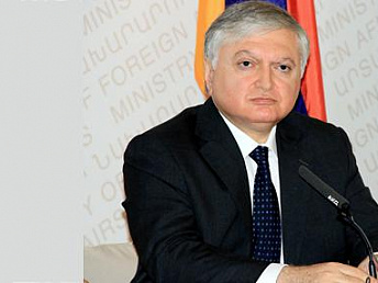Armenian Foreign Minister to travel to Cyprus