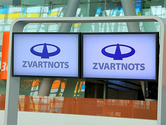 Zvartnost airport suspends handling national carrier's flights