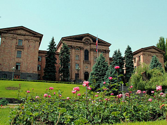 Armenian parliament votes for establishment of Justice Academy