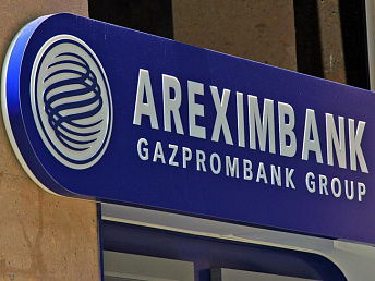 Areximbank-Gazprombank Group's profit rises by 98% to 289mln drams in Q1