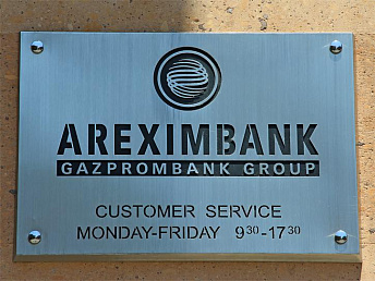 Areximbank-Gazprombank Group offers new cash-back service to Visa cardholders