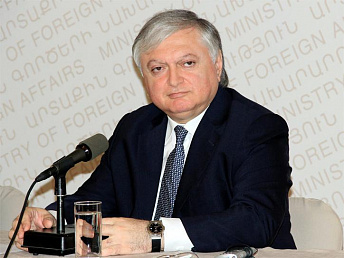 Armenian FM and OSCE Minsk Group discussed shameful deal between Budapest and Baku