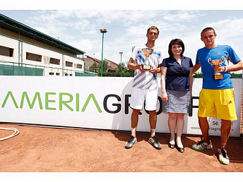Ukraine's Oleksandr Nedovesov wins Ameria Cup tennis tournament