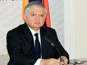 Armenia's foreign minister visiting Iran