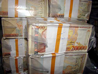 Armenia's gross international reserves shrink 9.4% to $1784 million in 2nd Q 2014