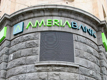 Ameriabank's factoring receivables assigned amounted AMD 7 bln, 3.7 times up in 2012