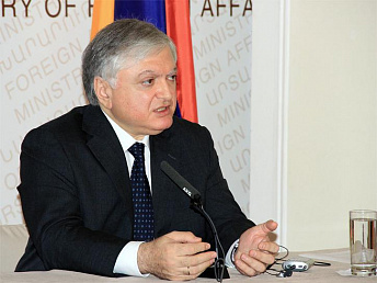 Armenian FM off to USA