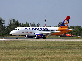 Several companies seek to acquire Armenia's National Carrier Armavia