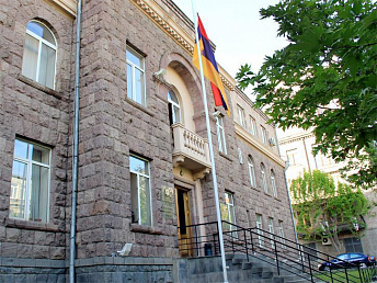 Situation analysis center to check on reported violations in Armenian presidential vote