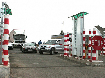 Bavra - Ninotsminda border crossing point capability enhancement project presented
