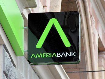 Ameriabank's assigned receivables for factoring transactions increase by 182 % in quarter one