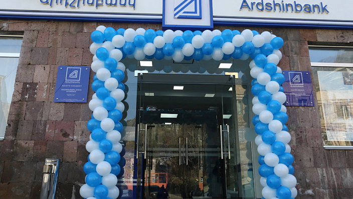 Opening of modernized branches of Ardshinbank in Alaverdi and Stepanavan