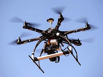 Armenian Instigate Robotics to produce UAVs at free economic zone
