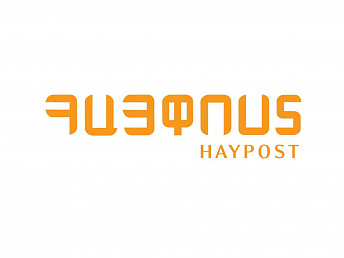 """Forsage"" in Armenia: Haypost and Russian Post sign relevant memorandum"