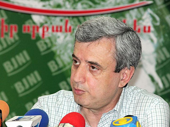 Head of commission: average inflation rate at 2.6% in Armenia in 2012