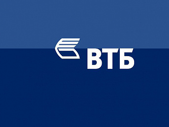 VTB Bank (Armenia) opens sales office in Yerevan Mall trade and entertainment center